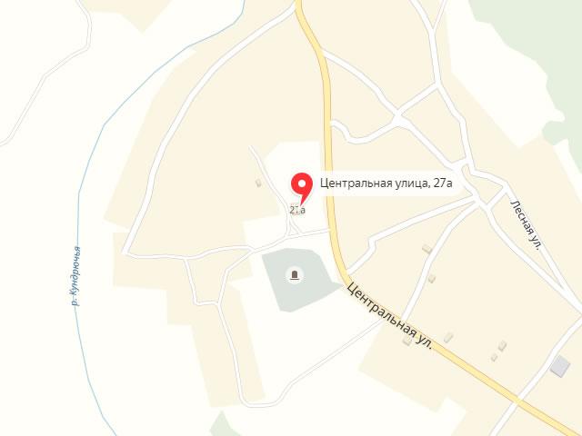 МФЦ Усть-Донецкого района Ростовской области в ст. Верхнекундрюченская