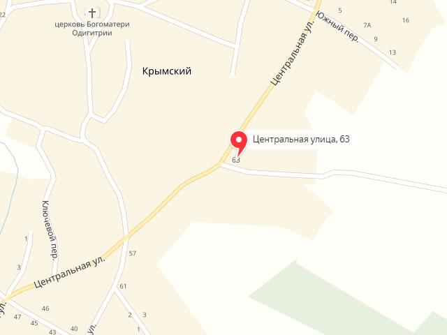 МФЦ Усть-Донецкого района Ростовской области в х. Крымский