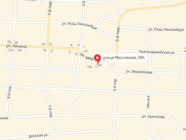 МФЦ Усть-Донецкого района Ростовской области в ст. Мелиховская
