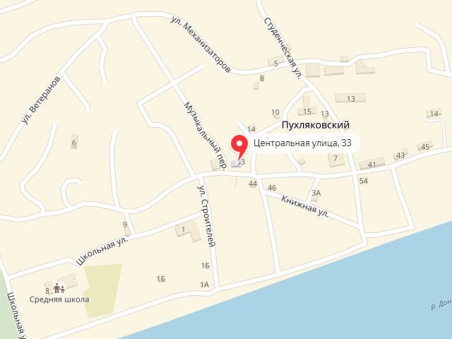МФЦ Усть-Донецкого района Ростовской области в х. Пухляковский