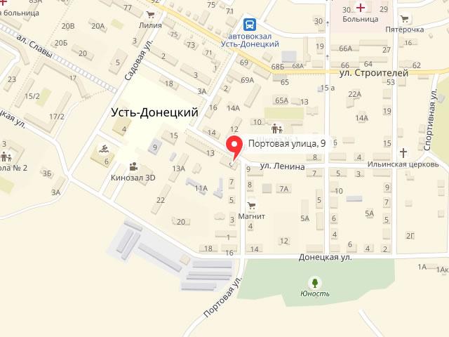 МФЦ Усть-Донецкого района Ростовской области в пгт. Усть-Донецкий
