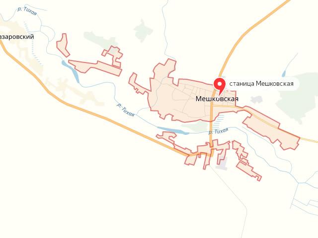 МФЦ Верхнедонского района Ростовской области в ст. Мешковская