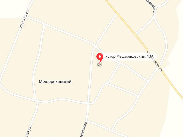 МФЦ Верхнедонского района Ростовской области в х. Мещеряковский