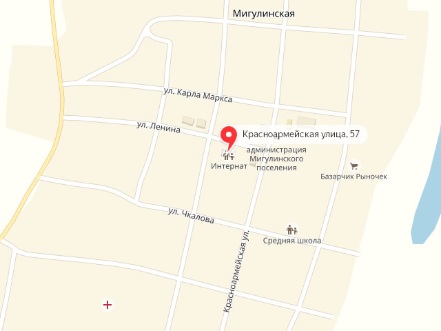 МФЦ Верхнедонского района Ростовской области в ст. Мигулинская