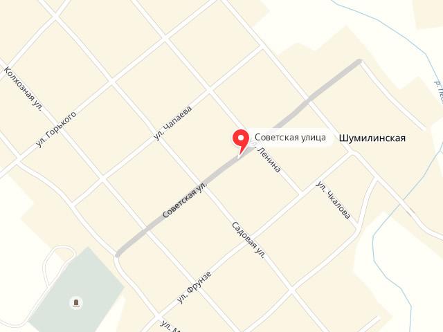 МФЦ Верхнедонского района Ростовской области в ст. Шумилинская