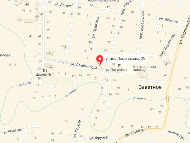 МФЦ Заветинского района Ростовской области в с. Заветное