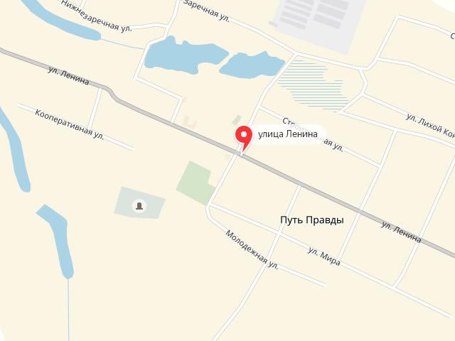 МФЦ Зерноградского района Ростовской области в х. Путь Правды