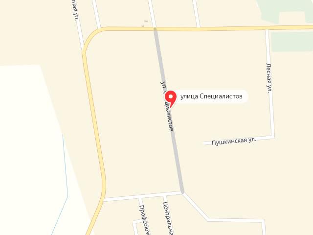 МФЦ Зерноградского района Ростовской области в х. Чернышевка