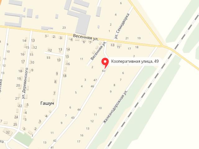 МФЦ Зимовниковского района Ростовской области в х. Гашун