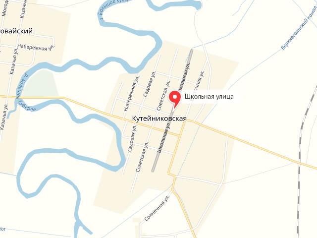 МФЦ Зимовниковского района Ростовской области в ст. Кутейниковская