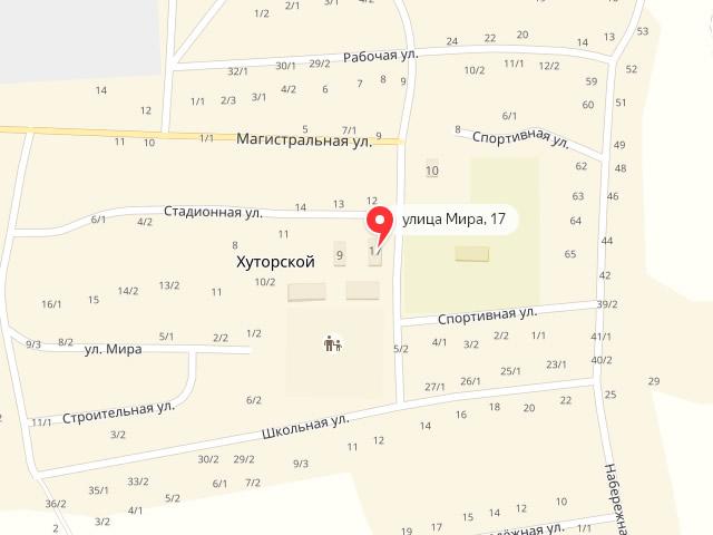 МФЦ Зимовниковского района Ростовской области в х. Хуторской